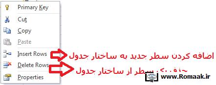 [تصویر:  do.php?img=1410]